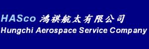 Hungchi Aerospace Service Company